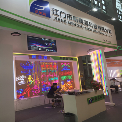 2017 Guangzhou lighting fair in June