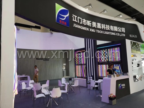 2018 Guangzhou international lighting fair
