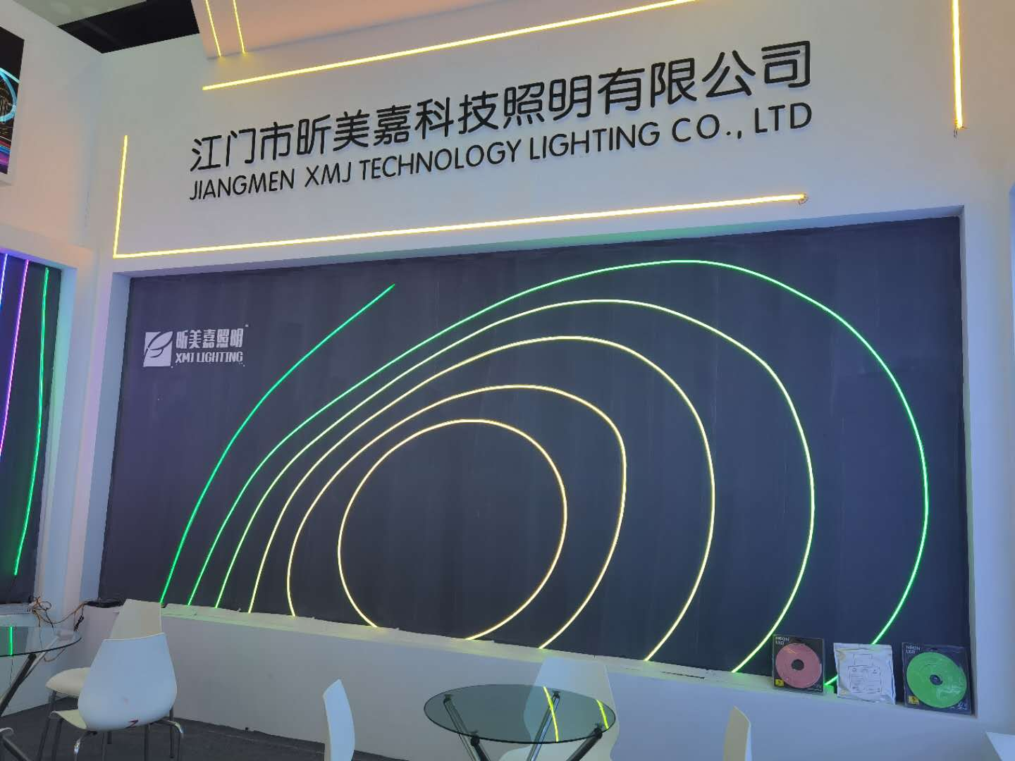 2020 Guangzhou Asia Lighting Fair